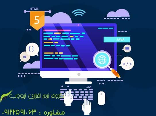 خدمات طراحی سایت در تمام استان های ایران
