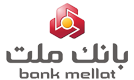 پرداخت اینترنتی بانک ملت