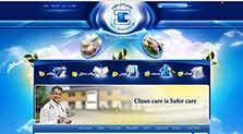 طراحی وب سایت انجمن کنترل عفونت ایران