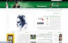 نمونه کار های طراحی وب سایت