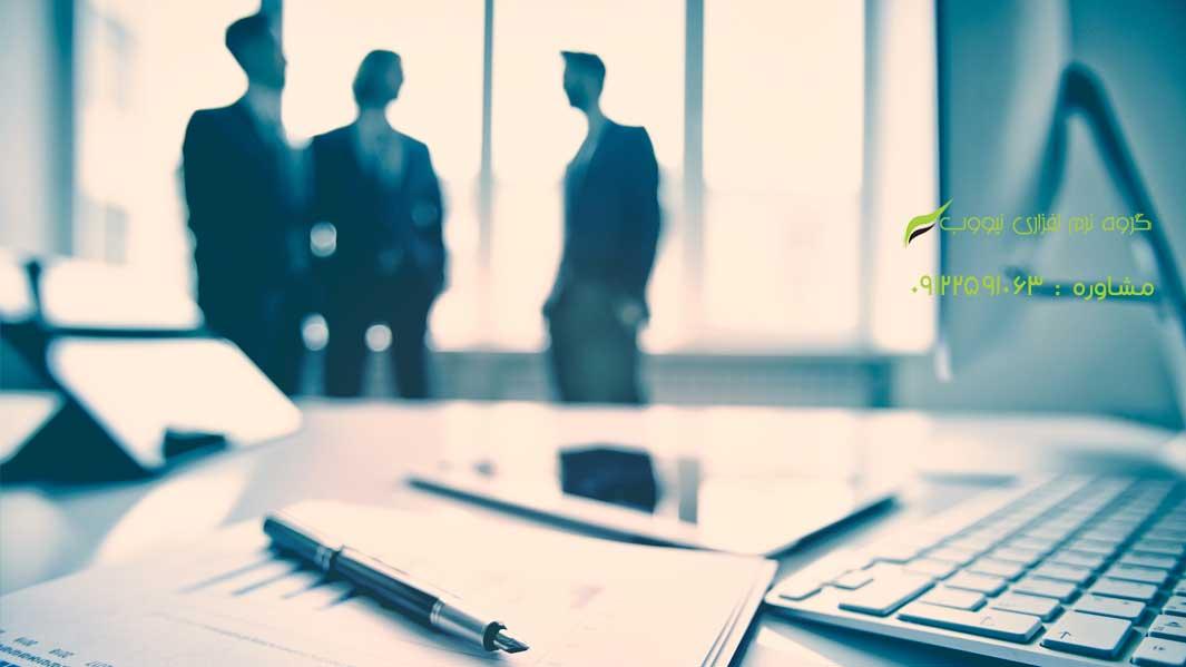 نرم افزار مدیریت جلسات