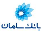پرداخت اینترنتی بانک سامان