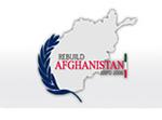 همایش بازسازی افغانستان