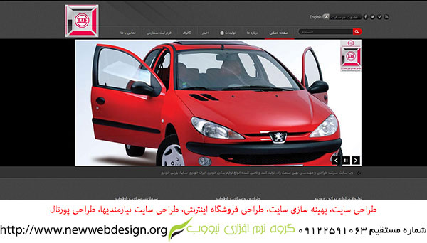 web design in iran, web design company in iran, web site design in iran, web desiner in iran