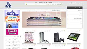 طراحی فروشگاه اینترنتی پخش صبا