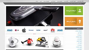 طراحی فروشگاه اینترنتی دی جی الکا