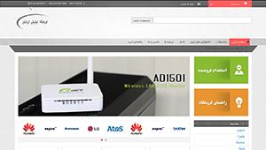 طراحی فروشگاه اینترنتی ریسپانسیو