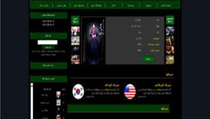 طراحی فروشگاه اینترنتی کامل فیلم