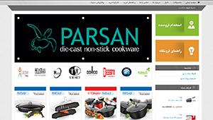طراحی فروشگاه اینترنتی  پانیذ کالا