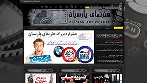 طراحی فروشگاه اینترنتی هنرنمای پارسیان