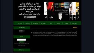 طراحی فروشگاه اینترنتی سریال 30