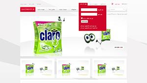 طراحی فروشگاه آنلاین واش شاپ