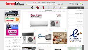 طراحی فروشگاه اینترنتی ترموکالا