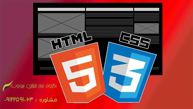 طراحی وب سریع و آسان