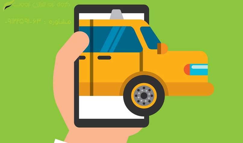 طراحی سایت تاکسی آنلاین