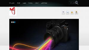 طراحی سایت طراحی سایت عکاسی