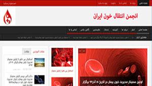 انجمن انتقال خون ايران