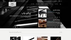 طراحی فروشگاه اینترنتی پیانویاب