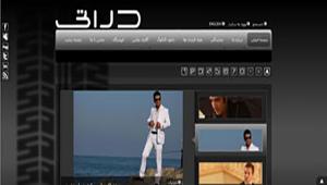طراحی سایت پوشاک دراتی