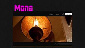 طراحی سایت دکوراسیون داخلی مونا