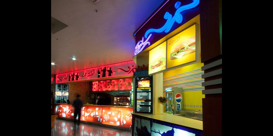 رستوران لمزی