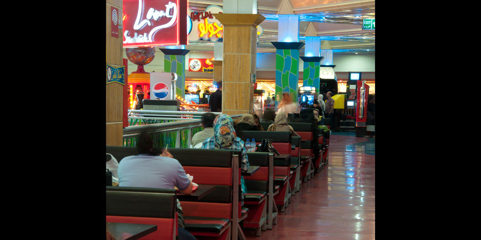 رستوران لمزی اصفهان